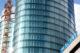 Attachment  rabobank hoofdkantoor toren 80x53
