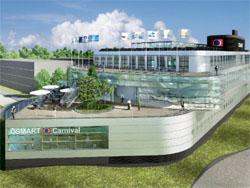 Cruisebedrijf investeert 40 miljoen in Duin Almere