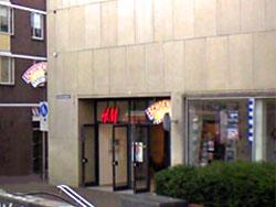 H&M breidt uit in Vlaardingen