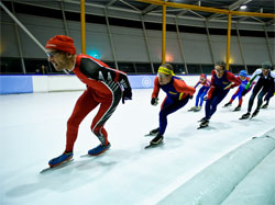 Locatieonderzoek naar schaatsbaan
