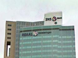 Brussel verplichtte Financiën tot eigen taxatie SNS