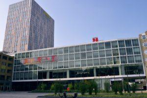 Deka koopt voor 59 miljoen kantoor/hotel Rotterdam