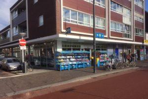Praxis huurt voor 'Praxis-om-de-hoek' in Eindhoven